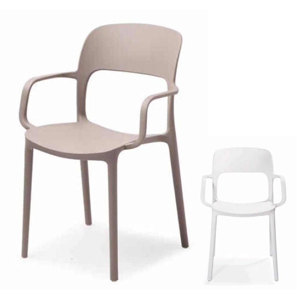 NI 1069 erősített műanyag szék